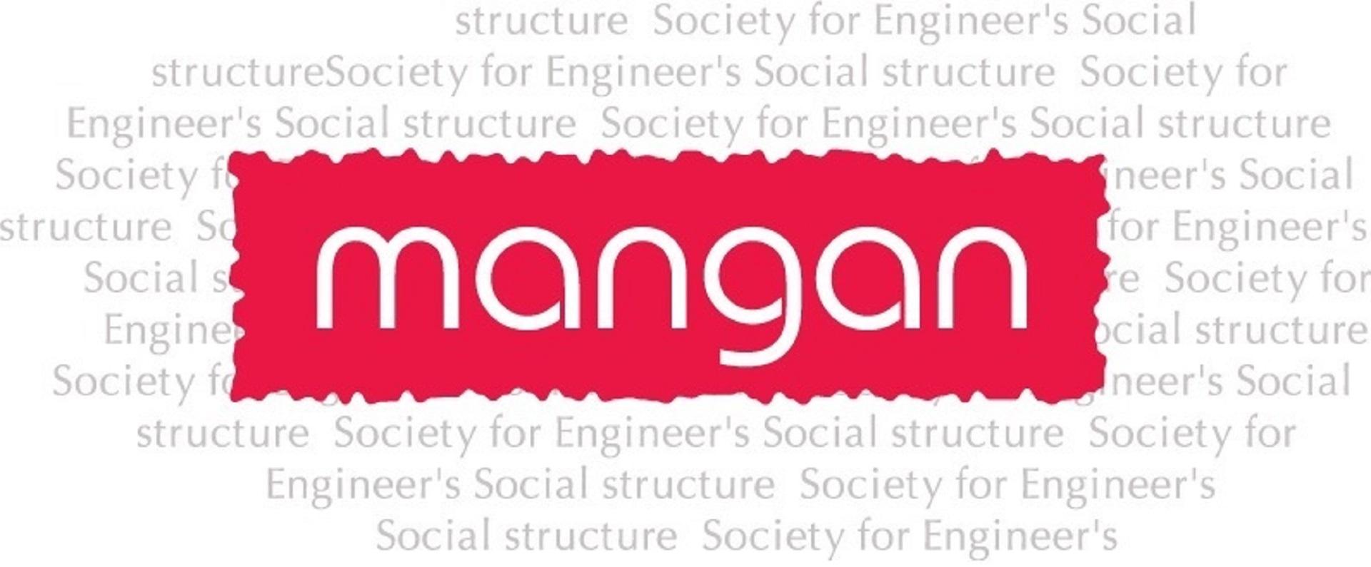 マンガン株式会社